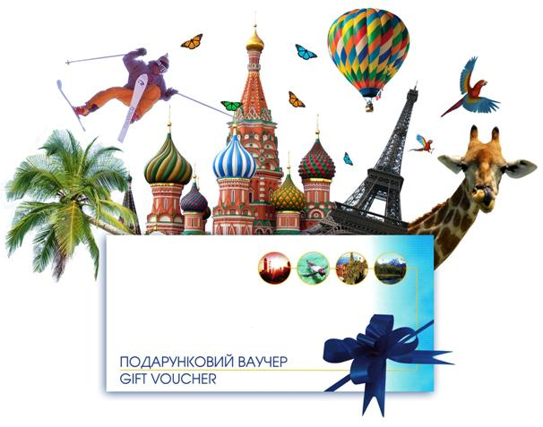 Gift certificate   VIA KIEV Lufthansa City Center & Corporate Travel
